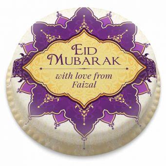 Decorative Eid Mubarak Cake